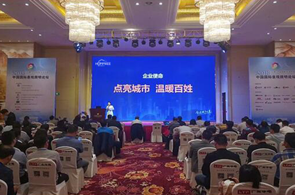Yangzhou Solar Energy Advance Collectivity em 2018
